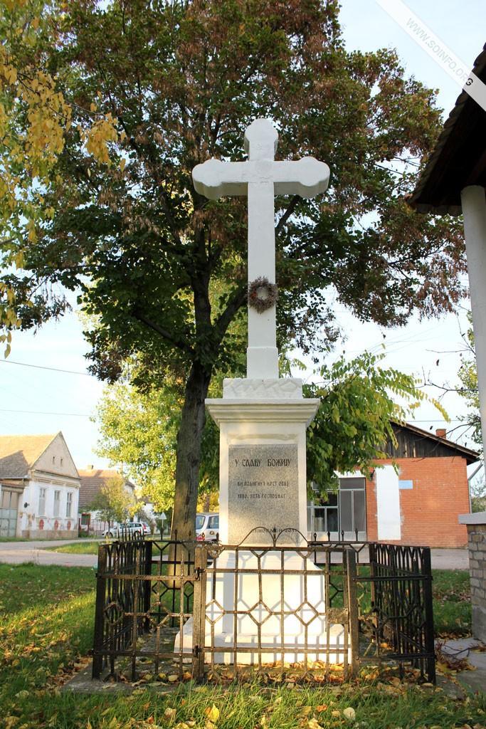 Žarkovac - Pravoslavni krst - 4