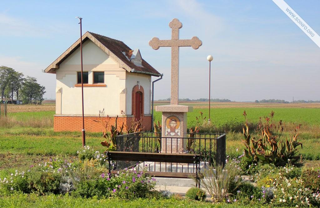 Lugovo - Pravoslavni krst