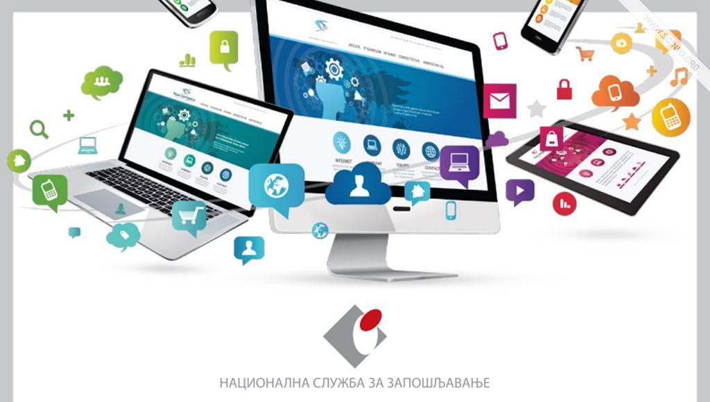 Znanja i veštine u IT sektoru