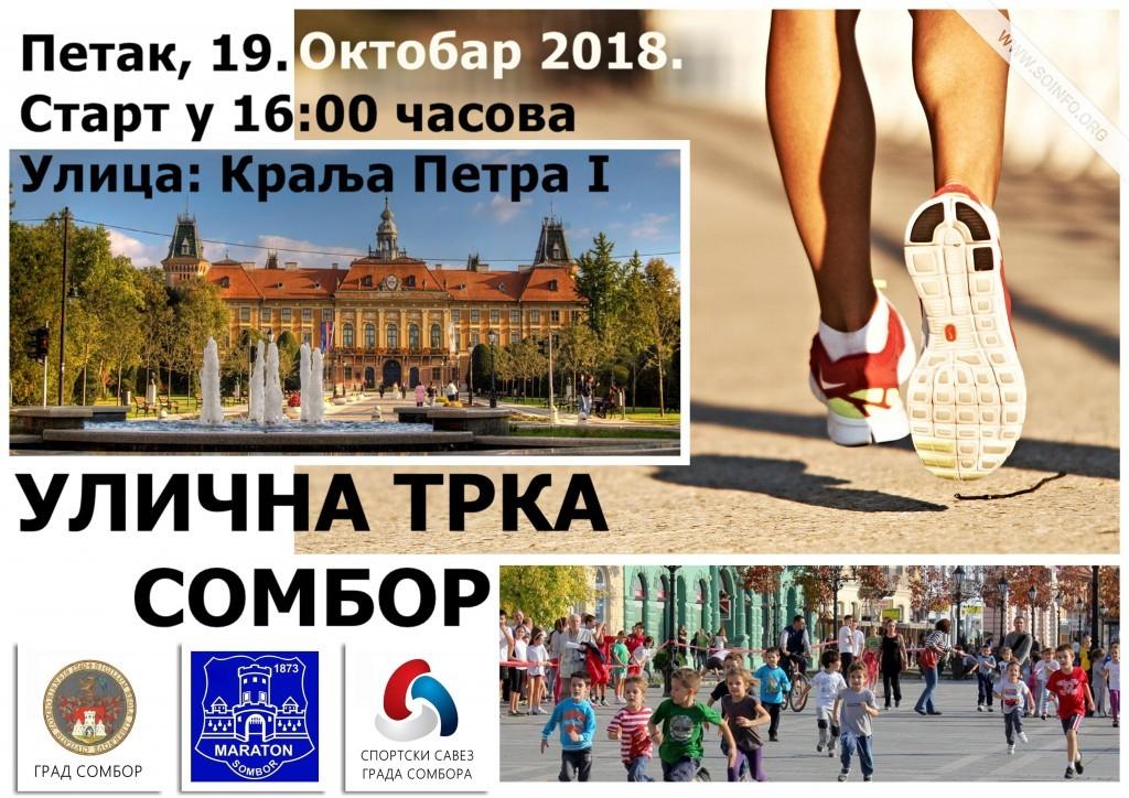 Ulična trka Sombor - plakat