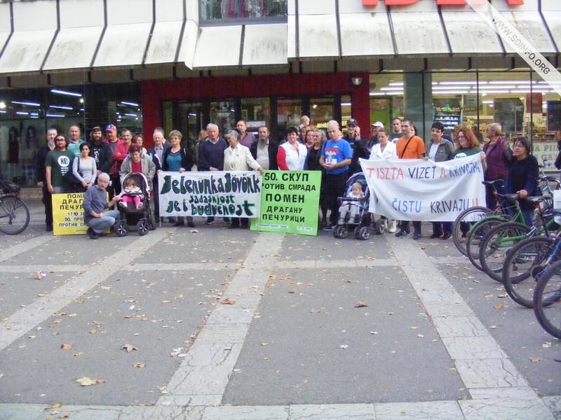 50. protest protiv smrada i zagađenja u Bačkoj Topoli