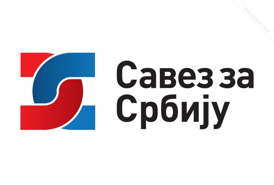 Savez za Srbiju - logo