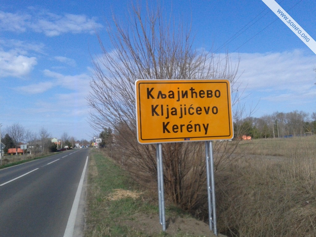"""Kljajićevo dobija """"novo ime"""" ! - 1"""