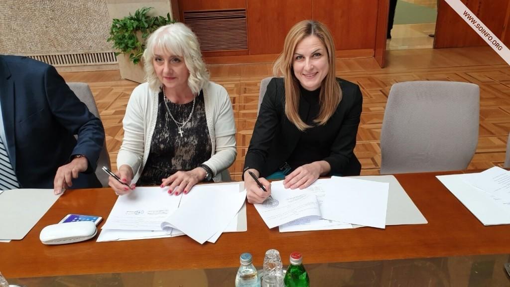 Mere populacione politike - potpisivanje ugovora