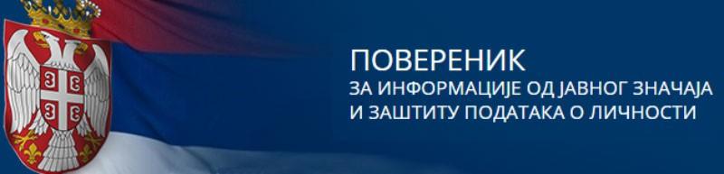 Poverenik za informacije od javnog značaja i zaštitu podataka o ličnosti - logo