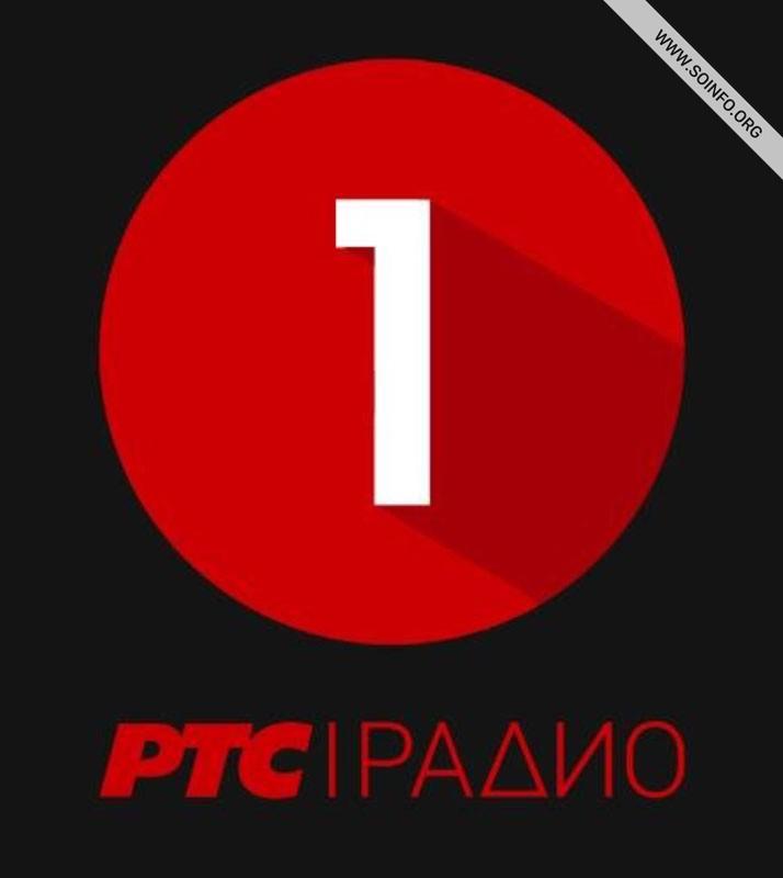 Radio Beograd 1 - logo