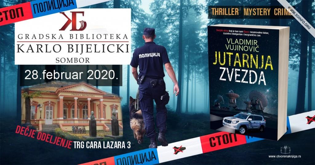 "Promocija romana ""Jutarnja zvezda"" Vladimira Vujinovića"