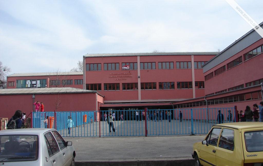 Dositej Obradovic osnovna skola sombor